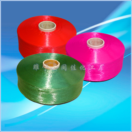 Specializing in the production of 300D-5000D high strength polypropylene industrial yarn