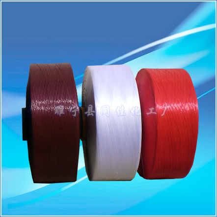 High-strength polypropylene industrial yarn is available in various specifications and colors.
